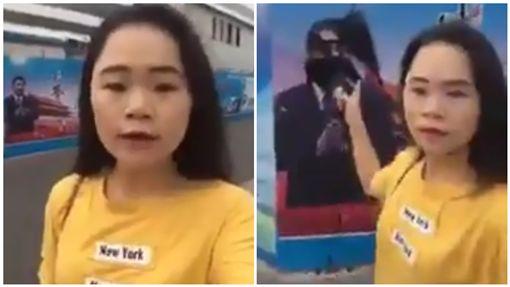 中國說你是精神病…你就精神病