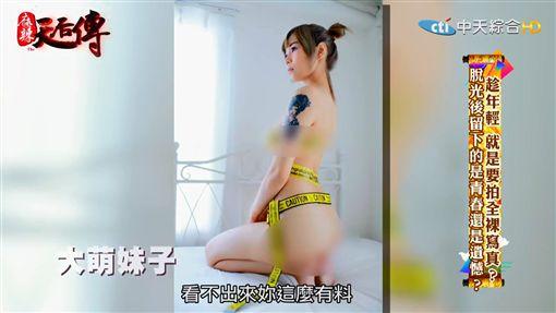 麻辣天后傳(翻攝自YouTube)