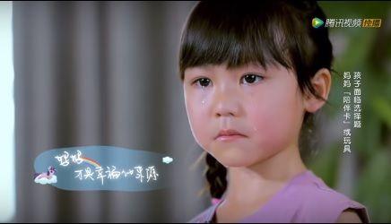 ▲▼蔡少芬小女兒被節目橋段嚇到哭紅了眼眶。(圖/翻攝自YouTube)