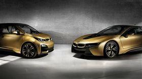 i3及i8 Starlight Edition。(圖/翻攝BMW網站)