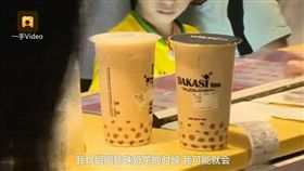 大陸女子喝黑糖珍珠奶茶時喝到一粒老鼠屎(圖/翻攝自梨視頻)