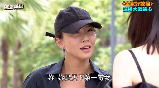 韓瑜、大牙、謝承均、何蓓蓓。(翻攝/Youtube)