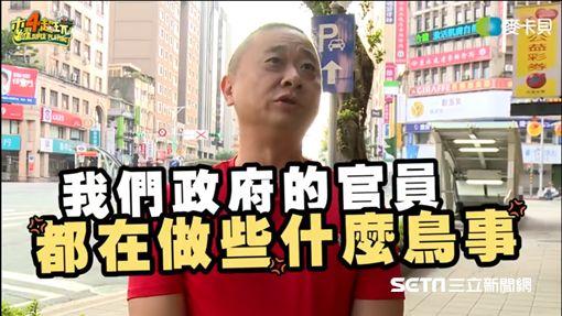 邰智源當柯文哲一日幕僚 預告片二