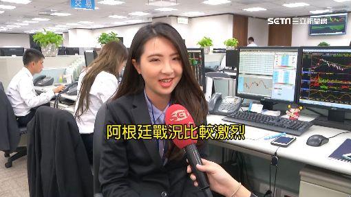 世足交投淡1200(網路可)