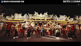 融合家將文化與街舞的《重生》感動網友。(圖/翻攝自鐵四帝文化藝術創意團隊臉書)