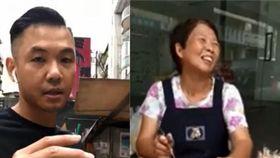 「黑人」陳建州拍片推薦常去的麵攤。(翻攝臉書)