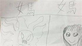 畫畫,小孩,誠實,媽媽,自拍,平時,爆廢公社 圖/翻攝自臉書爆廢公社