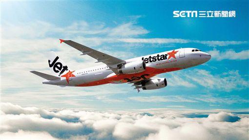 捷星航空, Jetstar。(圖/捷星提供)