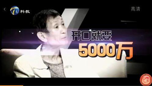 《甄環傳》女星遭控棄養/翻攝自微博