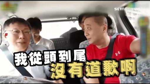 邰智源體驗一日幕僚 柯:台灣政壇都在鬼扯