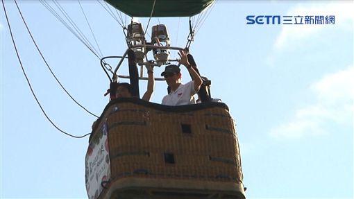 就怕飛不見…馬英九夫婦搭熱氣球 維安地上苦追到處跑新聞台提供