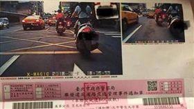 檢舉,罰單,機車,汽車,載人(圖/翻攝自抱怨公社