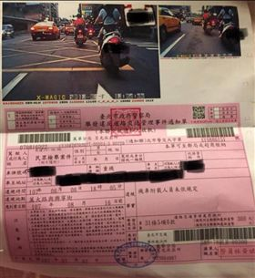 檢舉,罰單,機車,汽車,載人(爆怨公社