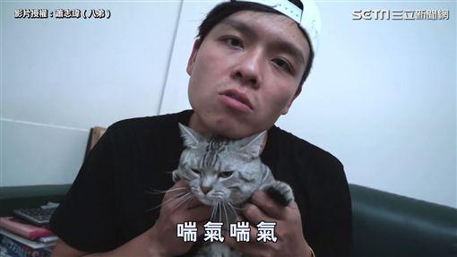 影片授權:蕭志瑋(八弟)