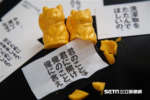 神戶Mme KIKI,精品巧克力。(圖/美福大飯店提供)