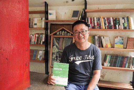 羅文嘉打造新龍公園蒲公英書席(3)美好關係團隊今年啟動的蒲公英書席計畫,在台北市新龍公園又有了新書席,由水牛書店創辦人羅文嘉設計,鼓勵大眾重拾紙本書籍的閱讀。羅文嘉推薦「綠色先行者」一書,提醒著世人如何減少環境剝削及與自然和平共存。(美好關係團隊提供)中央社記者魏紜鈴傳真 107年7月7日