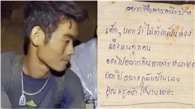 ▲足球隊教練手寫信(合成圖/翻攝自Thai NavySEAL臉書、泰國頭條新聞)