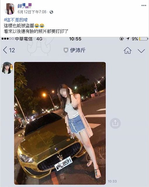 「金海神」女車主 長太正還抱怨曾被盜圖