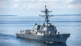 翻攝美國海軍DDG-89軍艦。(擷取自美國海軍官網)