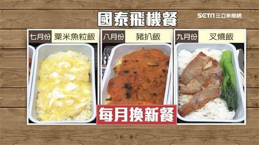 香港,國泰航空,飛機餐,廚房