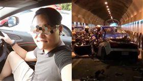 自強隧道,超跑,富少,全油門,時速.200,車禍,藍寶堅尼 圖翻攝自當事人臉書、資料照