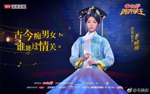 大陸女星毛曉彤遭父親指控棄養,翻攝自微博