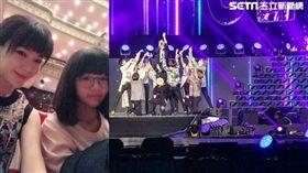 女星陸元琪控訴/SBS演唱會/主辦單位無法阻止粉絲失控。(翻攝臉書