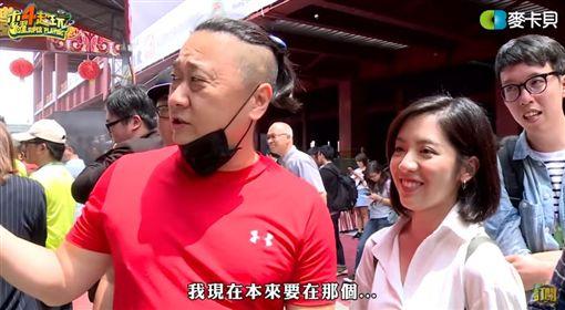 邰智源,柯文哲幕僚,學姐(圖/翻攝自YouTube)
