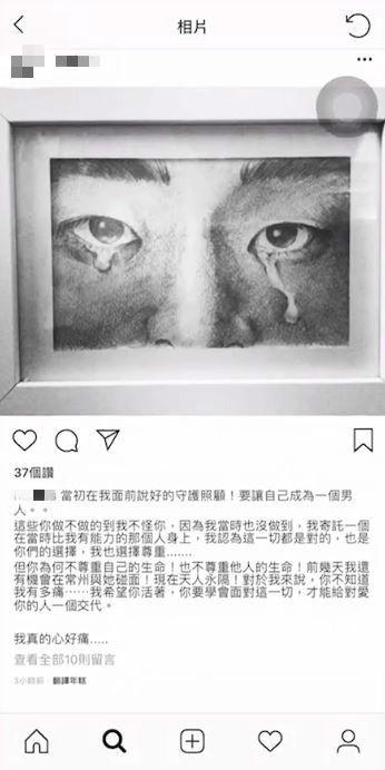 自強隧道,藍寶堅尼,游瀚甯,前男友(翻攝IG)