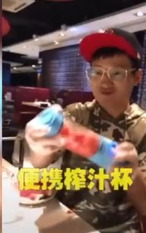 SuperB太(圖/翻攝自微博)