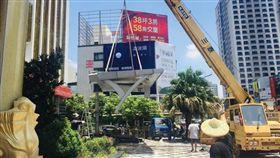 舞廳,KTV,違建,強制拆除,台南(翻攝畫面)