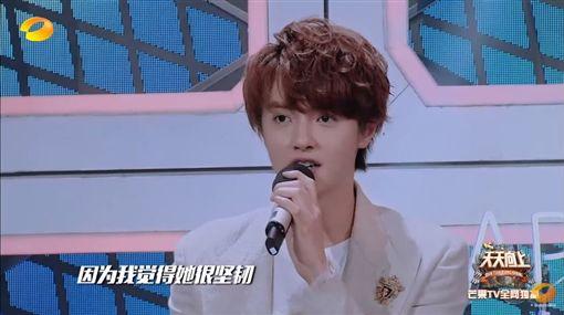 天天向上,陳喬恩,官鴻/翻攝自芒果TV YouTube