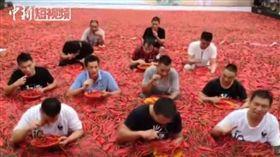大陸,湖南,辣椒節,朝天椒,冠軍(圖/翻攝自《CHINA NEWS》YouTube)