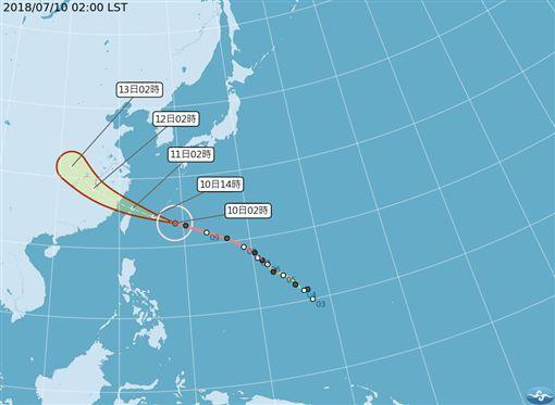 強颱「瑪莉亞」持續朝台灣逼近,不少民眾關心是否會放颱風假。對此,氣象局今(10)日上午9點,首次與各縣市政府召開視訊會議討論,目前行政院人事行政總處資料指出,全台照常上班、上課。(圖/翻攝自氣象局)