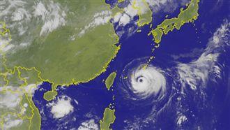 瑪莉亞持續減弱!入夜將變輕度颱風