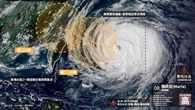 天氣即時預報,氣象局,瑪莉亞,颱風