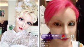 大陸一名自稱「芭比娃娃」的網紅迪麗拉,她的服裝和妝容都按照芭比娃娃的模式穿搭,強調自己「純天然」沒整形。上個月她大膽直播「卸妝」,素顏的模樣嚇壞不少網友,紛紛直呼「整壞了!」(圖/翻攝自微博)