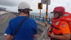 外木山防颱1100