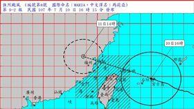 強颱瑪莉亞逐漸逼近台灣,傍晚暴風半徑觸陸。(圖/擷取自中央氣象局網站)