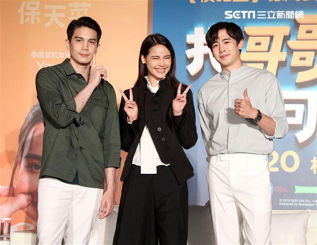 泰國電影「把哥哥退貨可以嗎」男女主角Sunny、YaYa、尼坤,不畏台風抵台宣傳。(記者邱榮吉/攝影