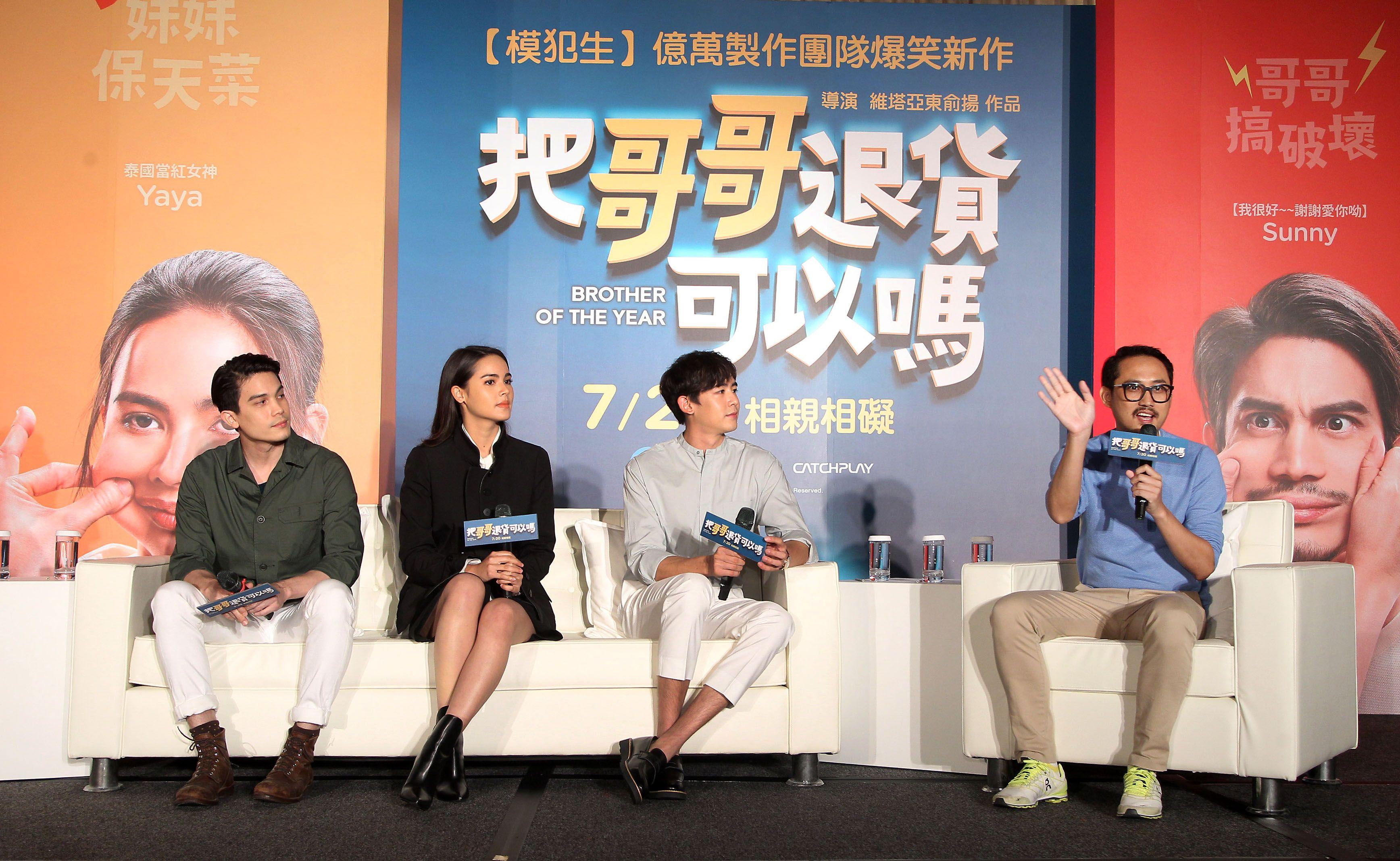 泰國電影「把哥哥退貨可以嗎」導演、男女主角Sunny、YaYa、尼坤,不畏台風抵台宣傳。(記者邱榮吉