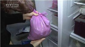 不想倒廚餘怎麼辦?韓國主婦直接「丟冰箱」遭專家打臉 圖/翻攝自biz.insight