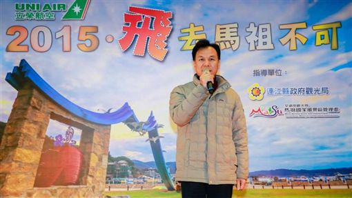 劉增應https://www.facebook.com/photo.php?fbid=848782445182393&set=pb.100001519370531.-2207520000.1531228063.&type=3&theater