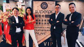 領先全球!4位年輕創業家 研發社群直播電商APP