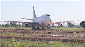 ▲已退役的泰國航空波音747(圖/翻攝自genk.vn)