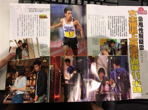 有「台灣最速男」之稱的21歲田徑國手楊俊瀚,打破不少台灣紀錄,在世大運一舉成名。沒想到他被爆出與大9歲的女主播熱戀,還直搗對方愛巢長達11小時。(圖/翻攝自鏡週刊)