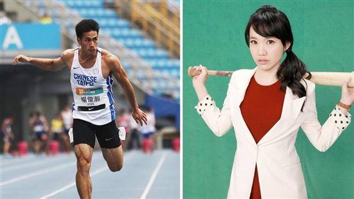 有「台灣最速男」之稱的21歲田徑國手楊俊瀚,打破不少台灣紀錄,在世大運一舉成名。沒想到他被爆出與大9歲的女主播熱戀,還直搗對方愛巢長達11小時。(組圖/中華田協提供、張旖旂臉書)