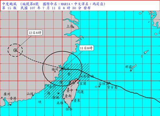 氣象局,颱風,瑪莉亞,中度颱風,解除警報