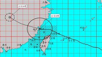 瑪莉亞減弱 氣象局仍示警七縣市戒備