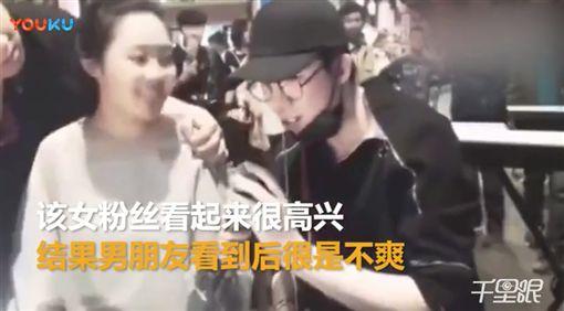 抖音,劉宇寧,女粉絲,掐脖子,毆打,合唱(圖/翻攝自微博)